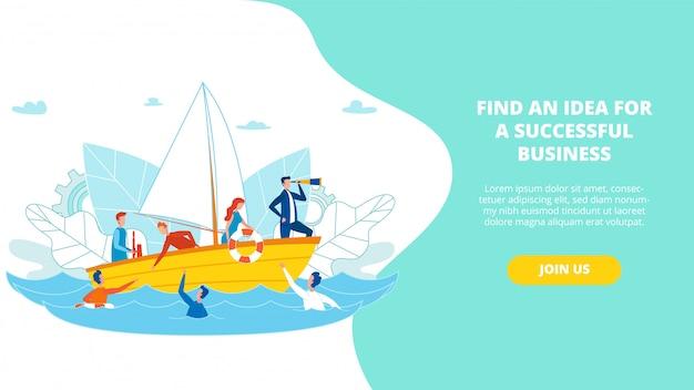 Flyer encontre uma ideia para um negócio de sucesso. Vetor Premium