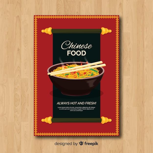 Folheto de comida chinesa Vetor grátis