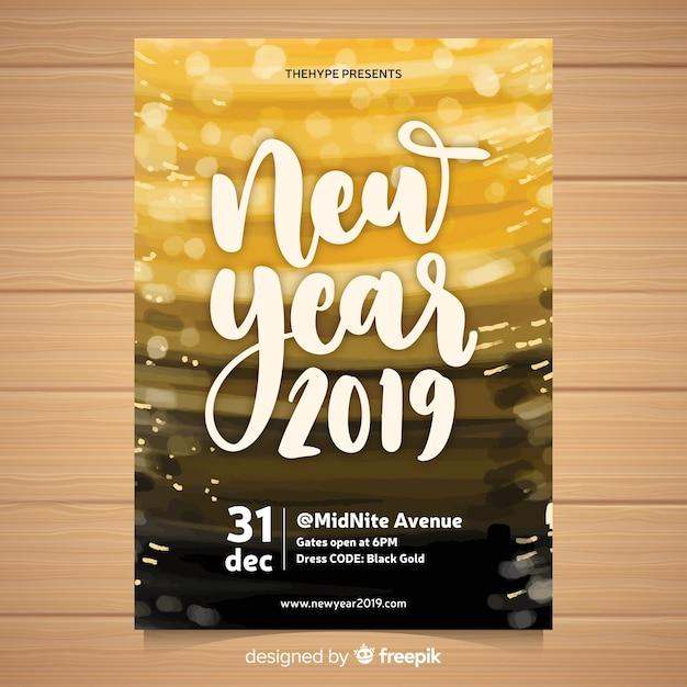 Folheto de festa em aquarela do ano novo 2019 Vetor grátis