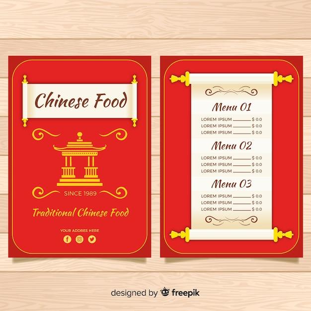 Folheto de restaurante chinês de pagode plana Vetor grátis