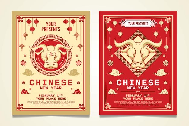 Folheto de venda de ano novo chinês com design moderno e plano Vetor Premium