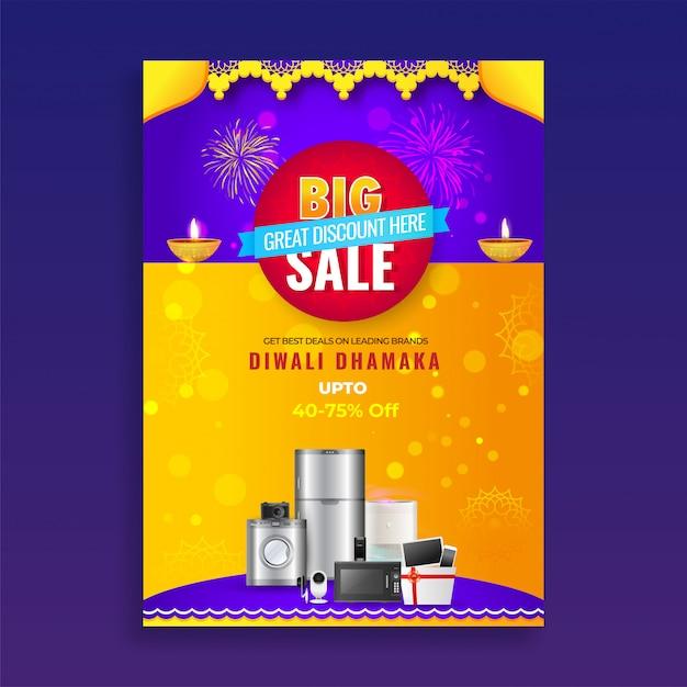 Folheto de venda de diwali Vetor Premium