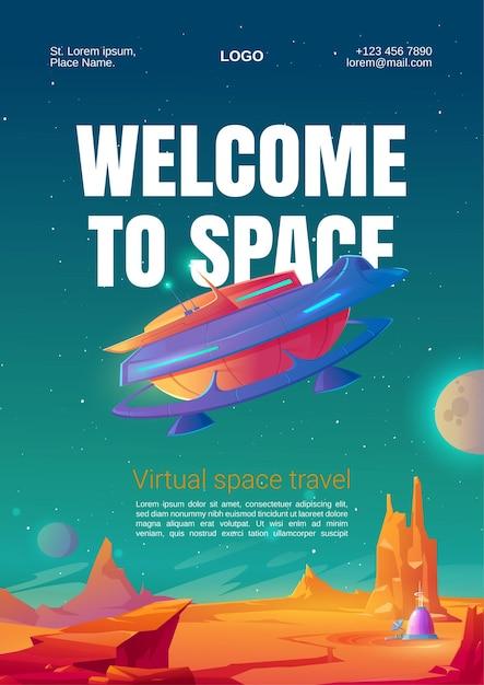 Folheto de viagem espacial virtual Vetor grátis