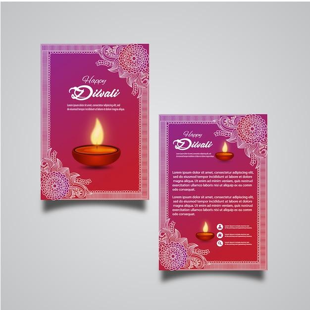 Folheto Diwali Vector Vetor grátis