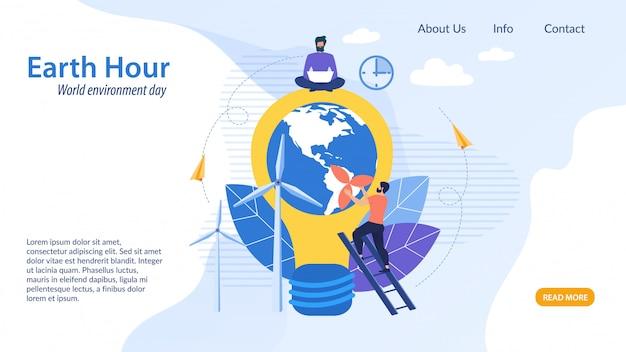 Folheto informativo da hora da terra, plana dos desenhos animados. Vetor Premium