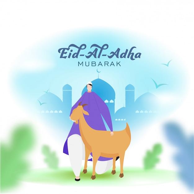 Fonte de eid al-adha mubarak com homem muçulmano dos desenhos animados, segurando uma cabra e uma mesquita azul sobre fundo desfocado brilhante. Vetor Premium