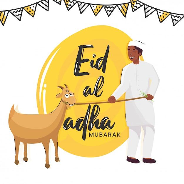 Fonte de eid al-adha mubarak e jovem muçulmano segurando uma corda de cabra em fundo branco e amarelo. Vetor Premium