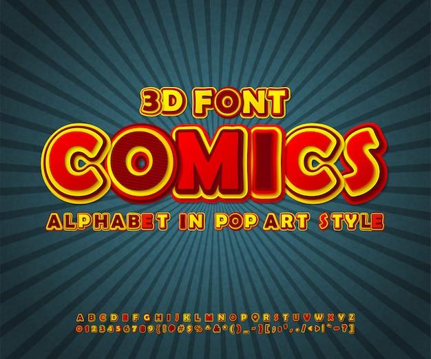 Fonte de quadrinhos, alfabeto de pop art Vetor Premium