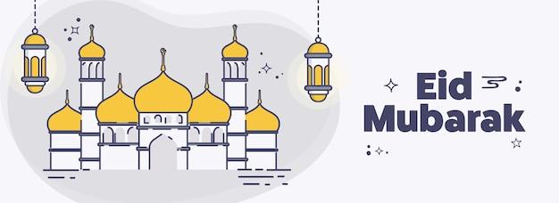 Fonte eid mubarak com mesquita estilo doodle e lanternas penduradas Vetor Premium