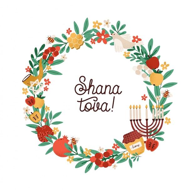 Frase de shana tova dentro de moldura redonda ou grinalda feita de folhas, chifre de shofar, menorá, mel, frutas, maçãs, romãs. Vetor Premium