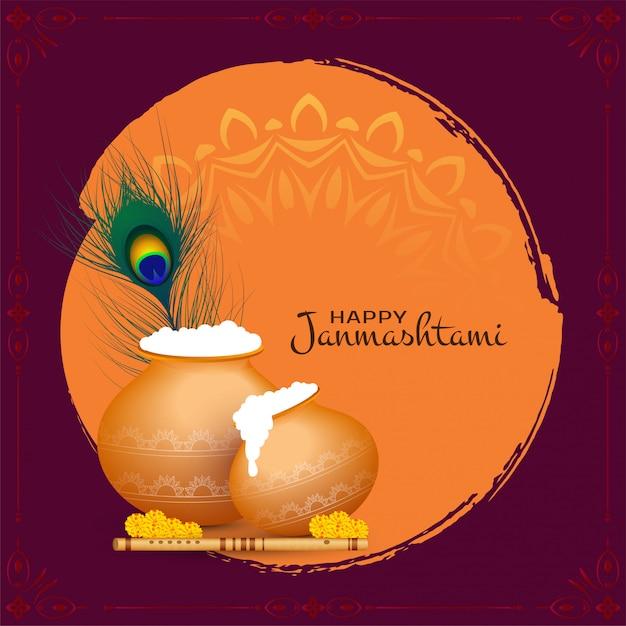 Fundo abstrato da saudação do feliz festival janmashtami Vetor grátis