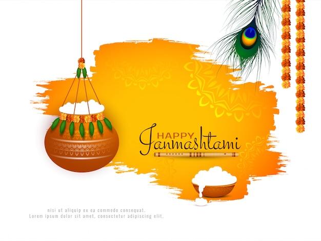 Fundo abstrato do festival indiano happy janmashtami Vetor Premium