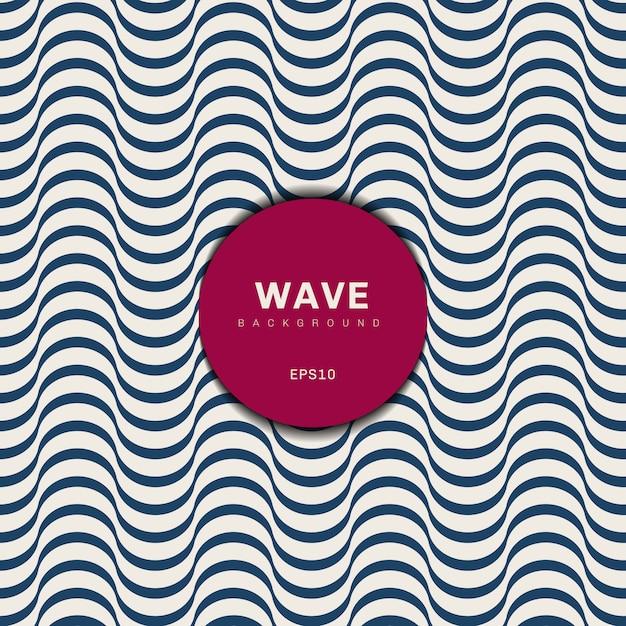 Fundo abstrato moderno onda azul. textura de padrão de listras onduladas. Vetor Premium
