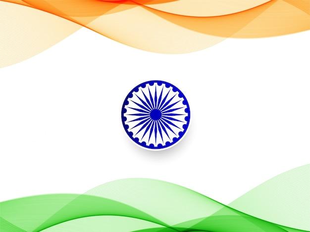 Fundo abstrato ondulado bandeira indiana Vetor grátis