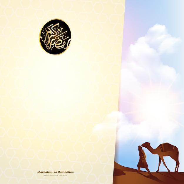 Fundo árabe de paisagem islâmica Vetor Premium