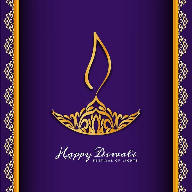 Fundo artístico de diwali feliz abstrato Vetor grátis