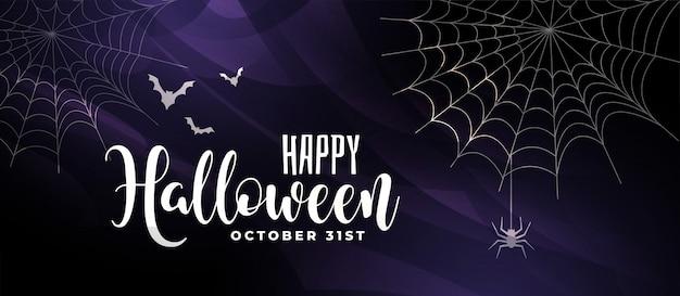 Fundo assustador de halloween com morcegos e teia de aranha Vetor grátis