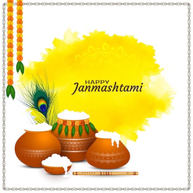 Fundo brilhante do feliz festival janmashtami Vetor grátis