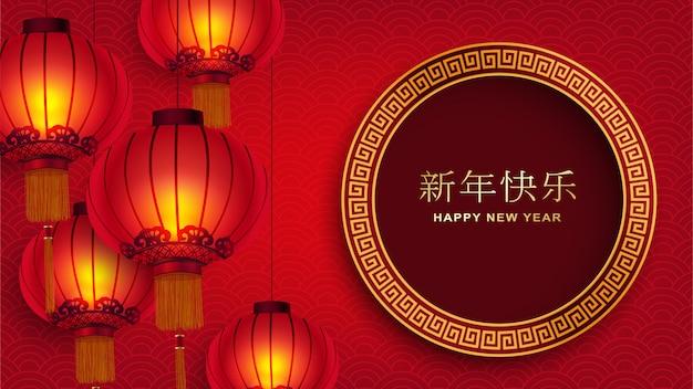 Fundo chinês. Vetor Premium