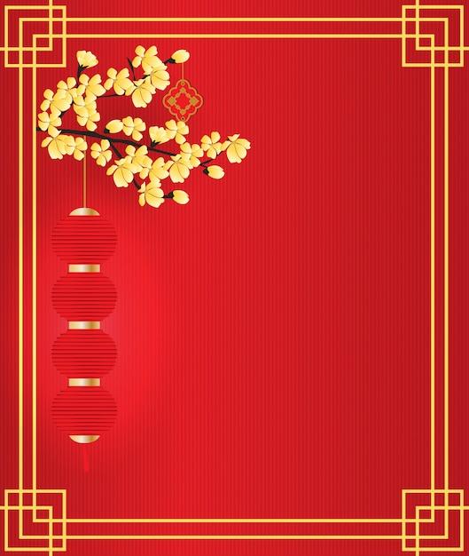 Fundo comemorando o ano novo chinês. Vetor Premium