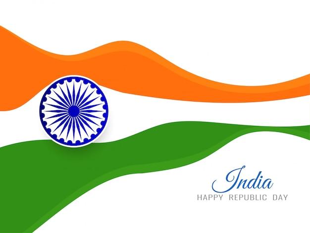Fundo da bandeira indiana moderna Vetor grátis