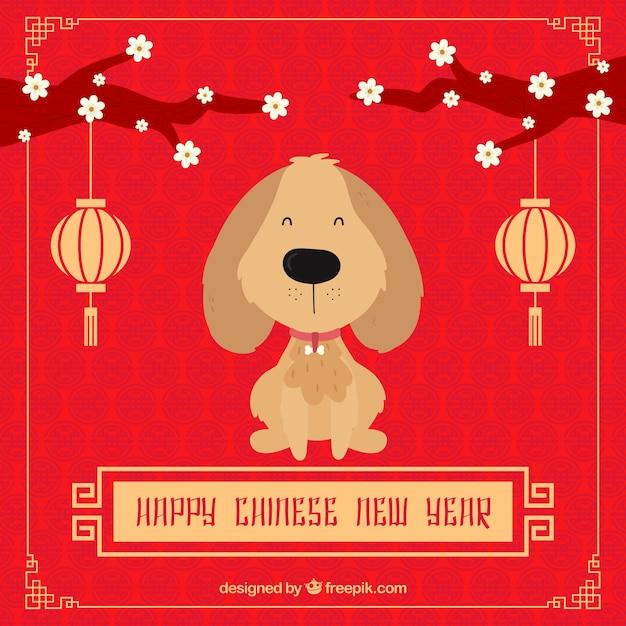Resultado de imagem para ano novo chines cachorro