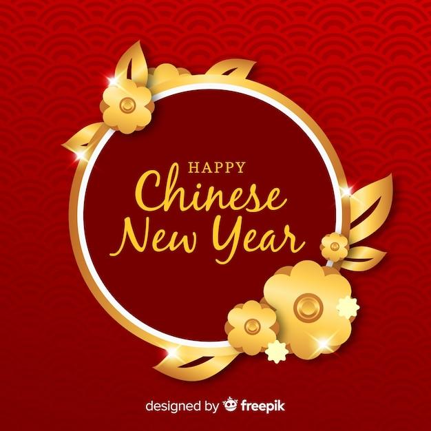 Fundo de ano novo chinês de flores douradas Vetor grátis