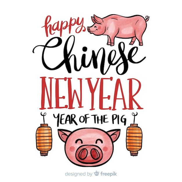 Fundo de ano novo chinês em aquarela Vetor grátis