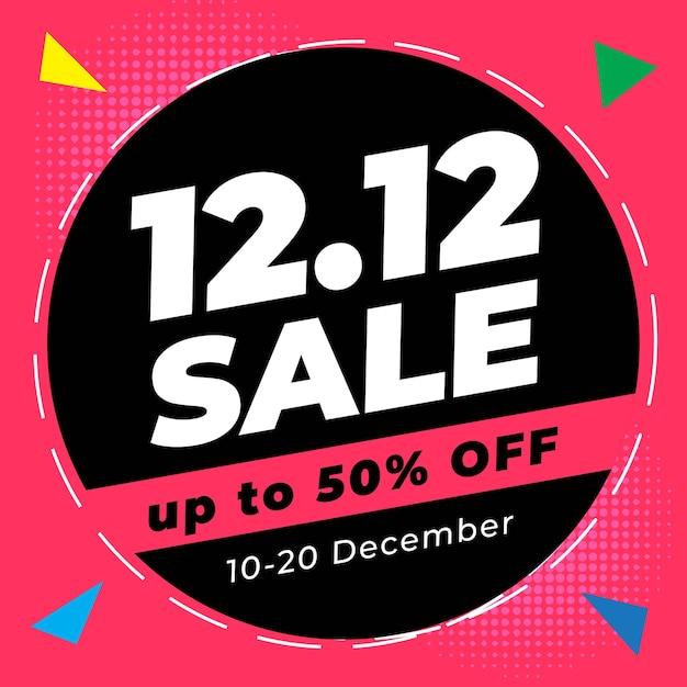 Fundo de banner de venda do dia de compras modelo de pôster de venda de dezembro com promoção de cores rosa e preto mega sale super sale Vetor Premium