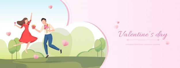 Fundo de banner rosa dia dos namorados com desenhos animados casal pulando no jardim Vetor Premium