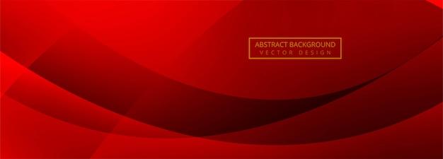 Fundo de banner vermelho moderno onda Vetor grátis