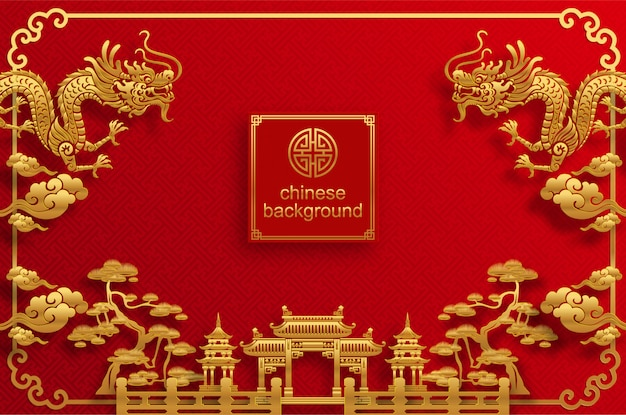 Fundo de casamento oriental chinês Vetor Premium