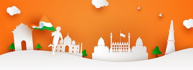 Fundo de celebração do dia da independência indiana. Vetor Premium