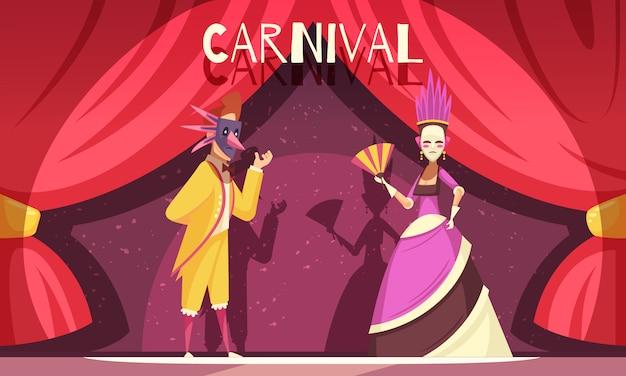 Fundo de desenhos animados de carnaval Vetor grátis