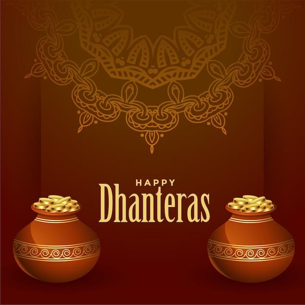 Fundo de dhanteras feliz tradicional com pote de moedas de ouro Vetor grátis