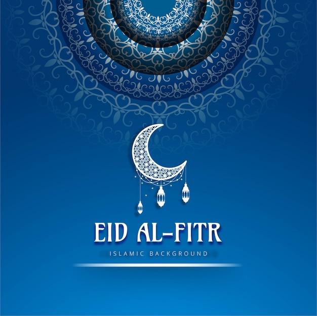 Fundo de Eid AlFitr Vetor grátis
