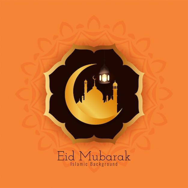 Fundo de eid mubarak com lua crescente Vetor grátis