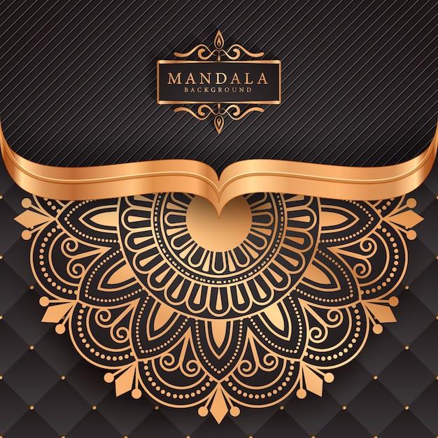 Fundo de elemento étnico decorativo de mandala de luxo Vetor Premium