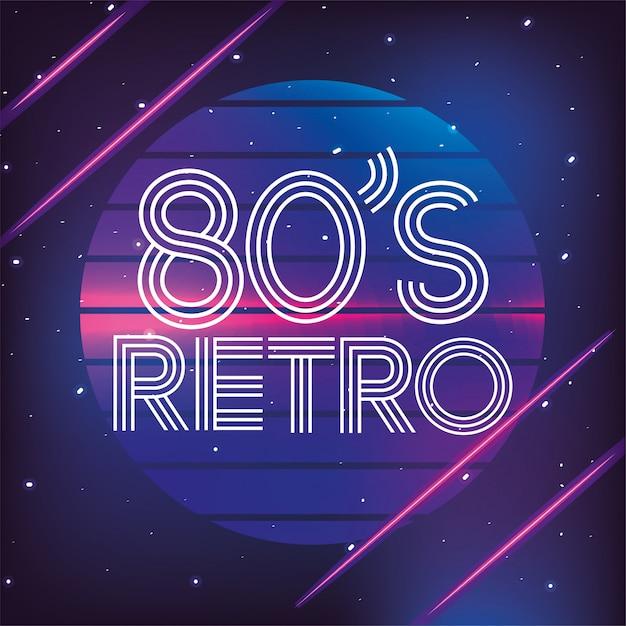 Fundo de estilo gráfico geométrico retrô dos anos 80 Vetor Premium