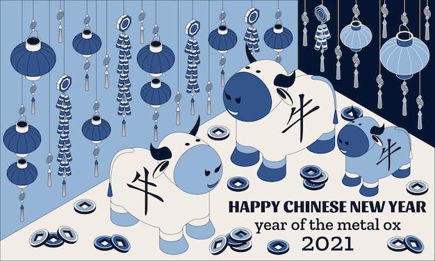 Fundo de feliz ano novo chinês com boi branco criativo e lanternas penduradas. boi de tradução Vetor Premium