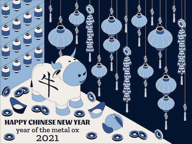 Fundo de feliz ano novo chinês com boi branco criativo e lanternas penduradas Vetor Premium