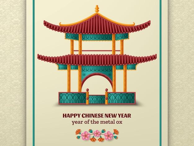 Fundo de feliz ano novo chinês com lindos ramos de pagode e sacura Vetor Premium