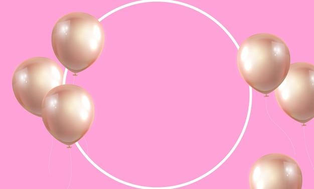Fundo de festa de celebração com balões dourados. Vetor Premium