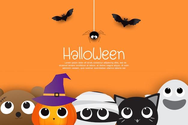 Fundo de festa de halloween. Vetor Premium