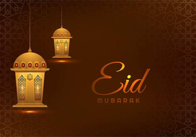 Fundo de festival eid mubarak Vetor grátis
