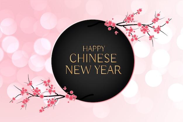 Fundo de flor elegante ano novo chinês Vetor grátis