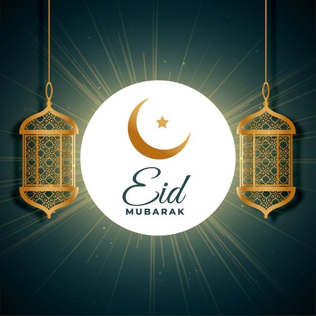 Fundo de lâmpadas de ouro festival eid mubarak Vetor grátis