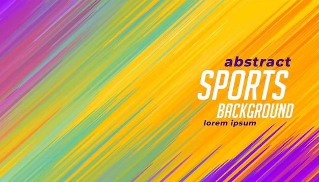 Fundo de linhas coloridas de esportes Vetor grátis
