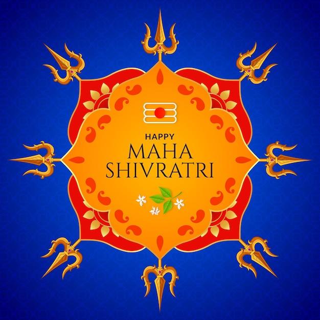 Fundo de maha shivratri shiva trishul Vetor Premium