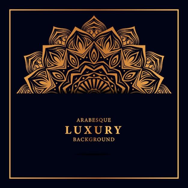Fundo de mandala de luxo com padrão islâmico de arabesco dourado Vetor Premium
